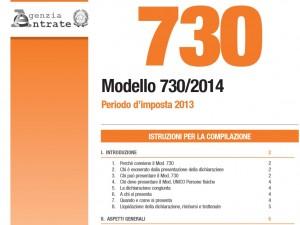 Photo of Modello 730/2014, si avvicina la scadenza: tutte le ultime novità
