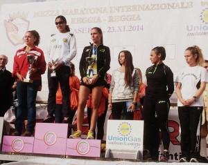 Ilaria Novelli e Anna Bornaschella