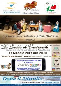 spettacolo talenti e artisti molisani fondazione giovanni paolo II