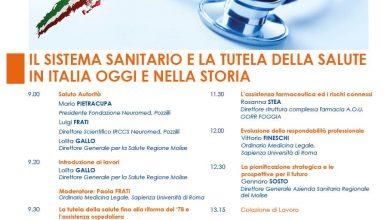 Photo of Il sistema sanitario e la tutela della salute in Italia oggi e nella storia: un meeting al Parco Scientifico e Tecnologico Neuromed