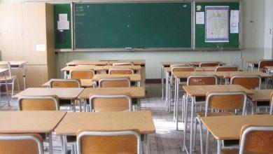 Photo of Lo spopolamento delle scuole: il dramma silenzioso del Molise
