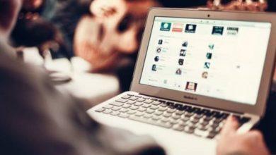 Photo of La sfida del gioco online: sicurezza e protezione. L'esempio di ADM
