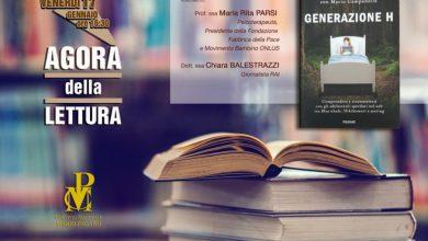 Photo of I rischi della rete, al Convitto Mario Pagano Maria Rita Parsi presenta il libro 'Generazione H'