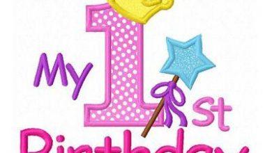 Photo of Il primo compleanno di Chloe Marie Tamilia
