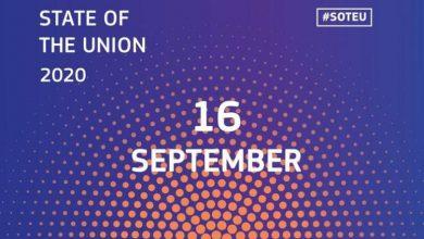 Photo of Discorso di Ursula von der Leyen sullo stato dell'Unione Europea. Nel pomeriggio del 16 settembre dibattito online di Europe Direct Molise e Centro di Documentazione Europea dell'Unimol