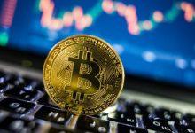 Photo of Economia: il mercato dei Bitcoin tra domanda e offerta. Come funziona?